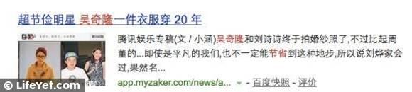 吳奇隆連「一萬元」戒指也不買給前妻,卻給劉詩詩「10.8億」家產當聘金,真正原因竟是他過去12年經歷了這種事!