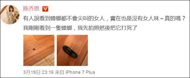 陳喬恩終於瘦下來了,但這次網友的關注焦點竟然是這雙鞋子~