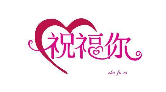 郭富城與網紅女友完婚,熊黛林:謝你當年不娶之恩