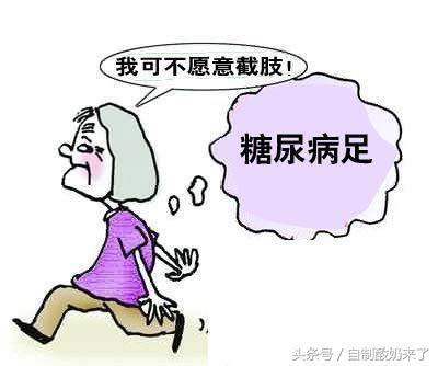 50%中國人有糖尿病隱患,通過15項行為判斷,健康飲食早預防