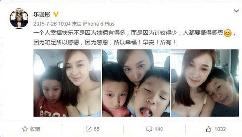 56億身家趙薇卻不敵自己妹妹? 嫁香港富豪,兩個兒子顏值真不賴