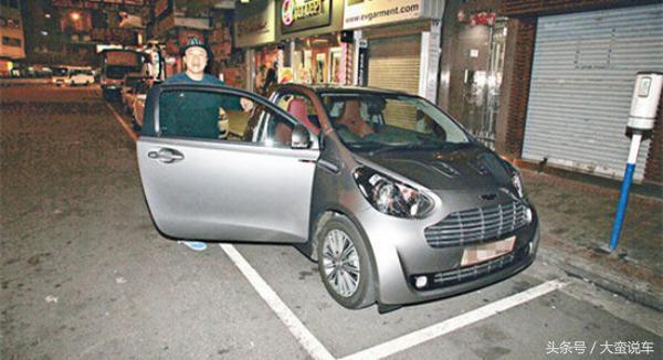 香港新歌神! 年賺上億! 座駕清一色阿斯頓馬丁! 享有定製車牌!