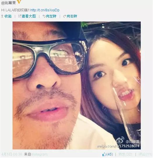 徐佳瑩的男友終於曝光啦!沒想到還大有來頭!原來竟是「他」...!讓所有人下巴都掉了!!
