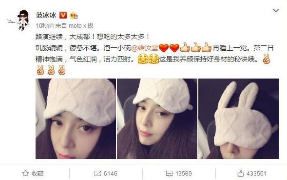 李晨隱瞞整整18年的戀情,如今她帶兒子來認爸,難怪范爺不嫁他!