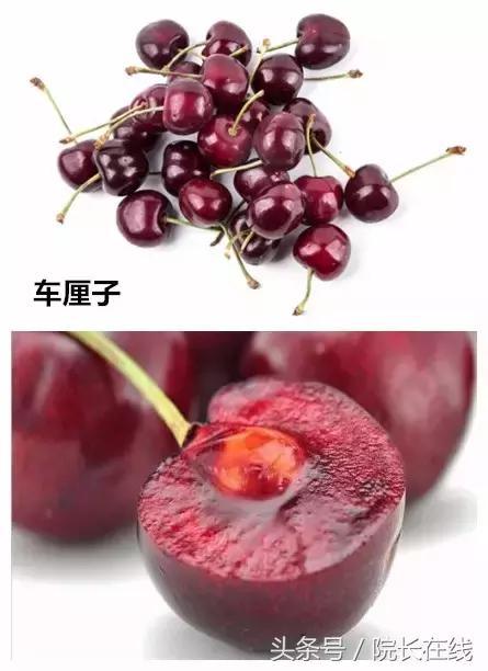 女人最好的補血果,這個時候吃最好