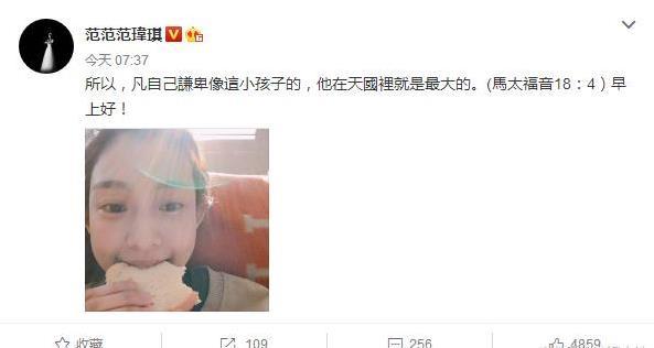 她是臺灣著名歌手,23歲放棄哈佛,24歲卻嫁給同性戀老公,結果卻是這樣……!