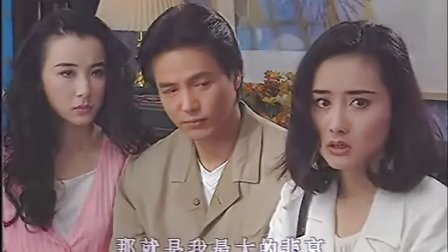 瓊瑤第一美女「陳德容」43歲近況曝光!她在當紅之際「嫁富商隱退」,沒想到她的婚姻生活...