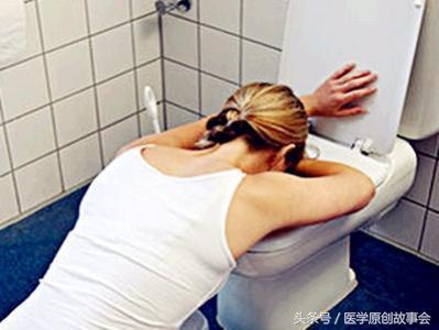 16歲少女劇烈嘔吐,驗尿結果出來後,醫生髮現了真正的病因!
