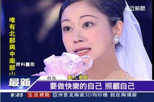 慟! 楊可涵自殺過世,過去四年台灣有四位藝人輕生。 這些話,千萬別對憂鬱症患者說…