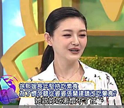 大S徐熙媛和老公汪小菲被爆分居已久!大S坦承「可能要離婚」還爆料妹妹小S「家暴」的真相!