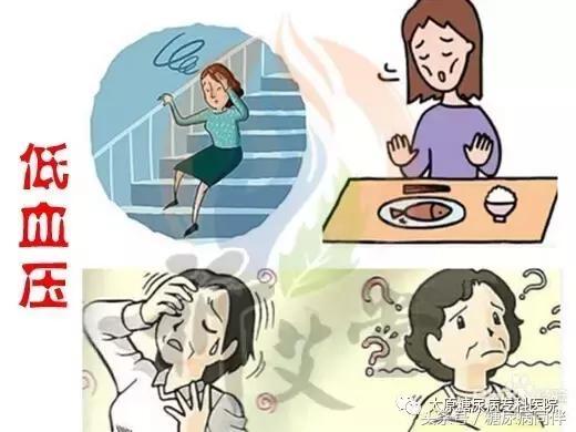 糖尿病下肢涼麻,胃腸不舒,原來是這個可怕的併發症!