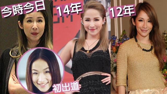 37歲蕭亞軒換一次男友,樣子也換,出道18年進化大小臉硬膠鼻!