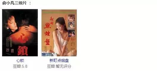 她是林青霞接班人,遇渣男卻不敢離婚,20年積蓄一夜被騙光