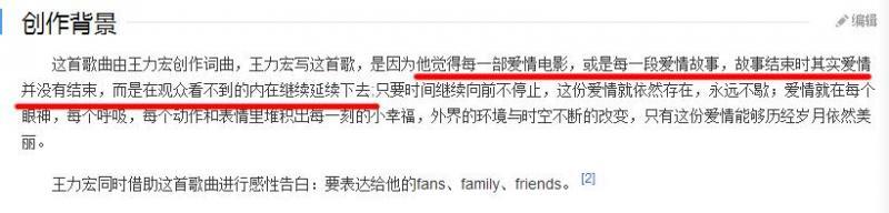 王力宏可能喜歡過劉亦菲,死黨陳建州說歌中的蛛絲馬跡原來是她