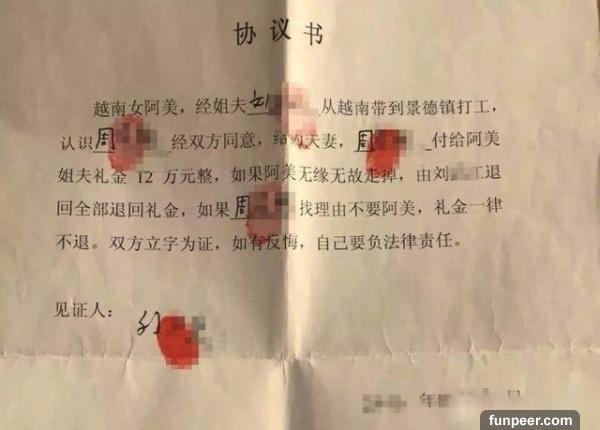 娶到「超美越南新娘」開心炫耀!親友一看到結婚照片卻說「你要小心她....」第2年果真發生慘劇!