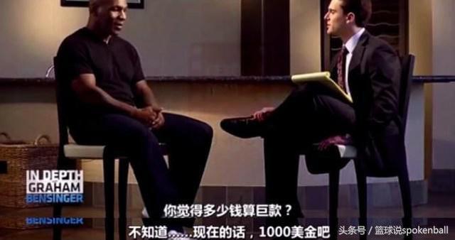 曾經揮霍四億美金,現在覺得1000美元是巨款,拳王泰森的悲哀