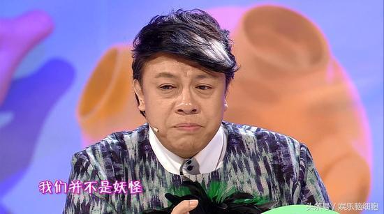 蔡康永:我出櫃,為了愛情為了自己也為了他!