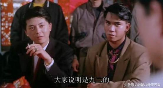23歲轉業演戲,因演反派走紅,事業火紅卻不幸病逝,享年42歲!