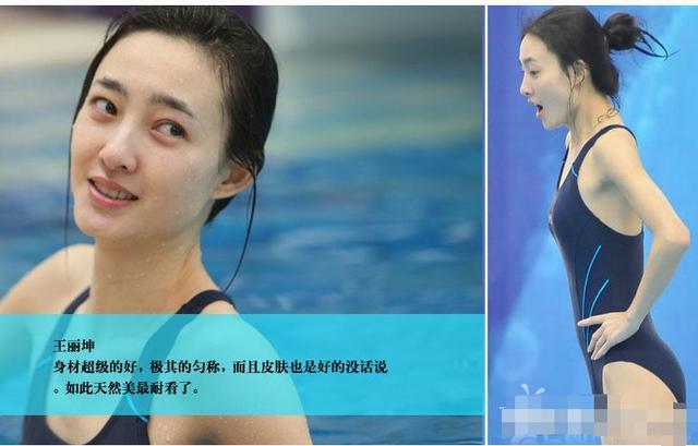 32歲王麗坤素顏近照,這輩子最大的錯事,就是愛上了一個影帝