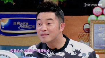 李湘王詩齡減肥瘦成閃電,這手段還真高,豪門貴婦被郭晶晶打臉!
