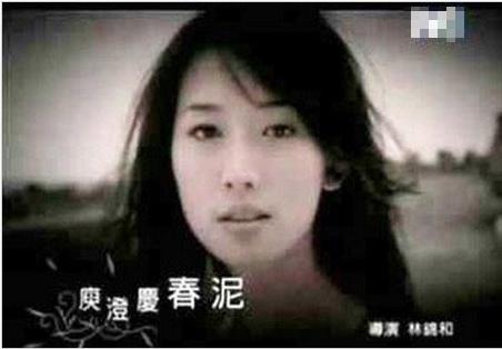 這十個女明星還沒那麼出名的時候,都曾當過大明星MV的女主角