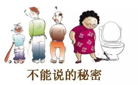 尿頻、尿急、尿不盡,當心前列腺「亮」紅燈,預防前列腺炎有方法