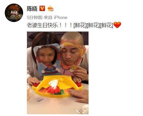 陳曉微博六字示愛陳妍希,可評論下方卻暴露他分分鐘被打臉的事實