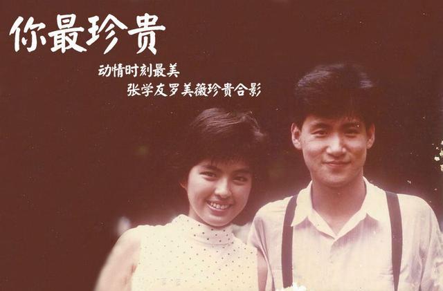 有個不幸童年,還因拍戲失去記憶,卻與天王丈夫恩愛21年零緋聞