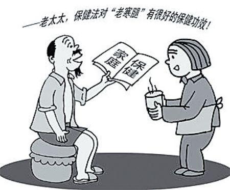私傳的特色秘方,每天喝兩口,「老寒腿」不疼了,為父母收好