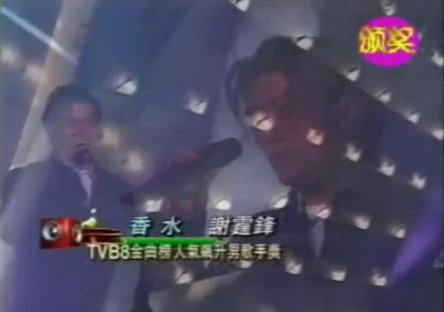 看當年謝霆鋒王菲張柏芝同台的視頻,王菲這眼神分明就是愛慘了