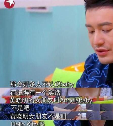 黄晓明首度承认当初娶baby是这个原因 看完心疼李菲儿!