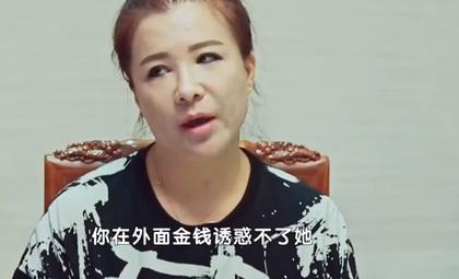罪率暴增!公主病富二代「16歲也不會吃飯」要人幫她穿衣,她自豪:「我就是這家的老大。」