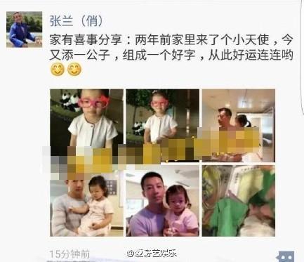 大S產後,張蘭發佈的一張圖,暴露了親媽與婆婆的區別?