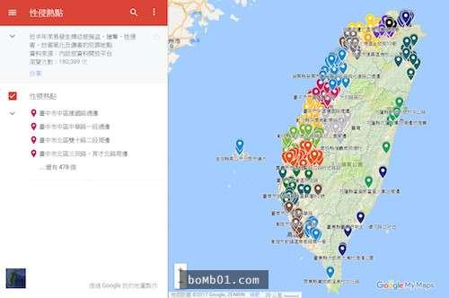 全台「性侵熱點」詳細地圖一次大公開,「這個地方」成為了婦幼最危險的城市!