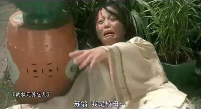 風華絕代石榴姐,狂追殭屍道長被拒婚,41歲嫁豪門終得幸福 !