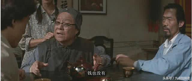 演半生配角,有四個老婆七個孩子享年72,死後成龍、張學友扶靈!