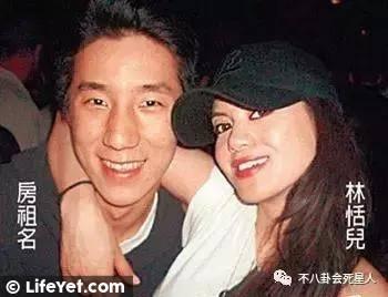 她嫁百億豪門生5子女,被王祖賢插足離婚,如今卻成人生贏家 !