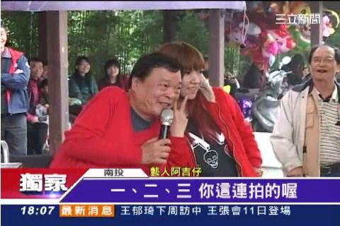 輪椅歌手「阿吉仔」將近10年沒通告!負債3500萬的他如今竟淪落街頭...眼淚往肚子裡吞的他卻說...