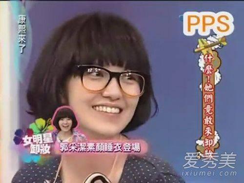 台灣女星卸妝前後對比...林依晨郭采潔最美!看到瑤瑤我下巴都掉下來了