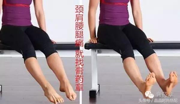 膝蓋疼的5字秘訣,讓膝關節喝飽關節液,從此上下樓梯都不疼!