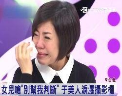 于美人「婚變4年」忍淚問女兒:「別人問到你爸媽離婚怎麼辦?」17歲女兒竟回她...當場捶心肝痛哭!