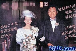 58歲毛舜筠三段婚姻,曾是張國榮最愛的女人,小現任丈夫14歲