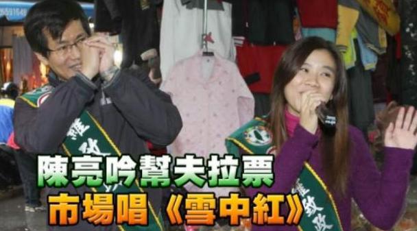 立委遭偷拍「帶美女助理開房間」!沉默多日「台語歌手老婆」傳出情緒崩潰:「已協議離婚....」