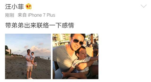 汪小菲終於曬齣兒子照片,不在曬女兒照片!沒想到他的兒子居然完全繼承了他的基因!兒子像爸爸,女兒像媽媽!太正了!