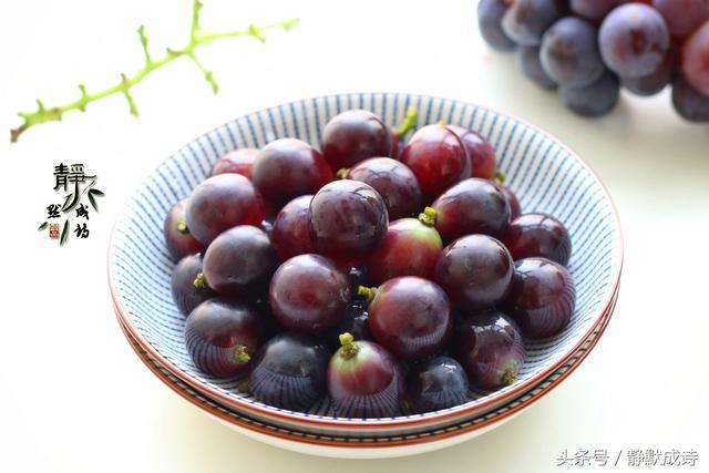 清洗葡萄有妙招,只要兩步,農藥灰塵都去掉,葡萄皮也能放心吃