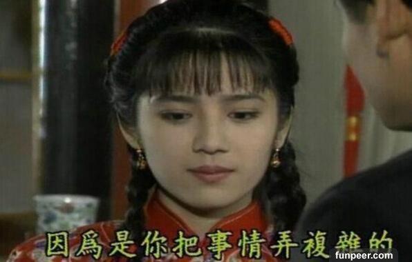 張庭為林瑞陽「做9次試管」生下女兒卻「被嫌長得醜」!沒想到「繼子竟帥到爆」不輸林瑞陽!
