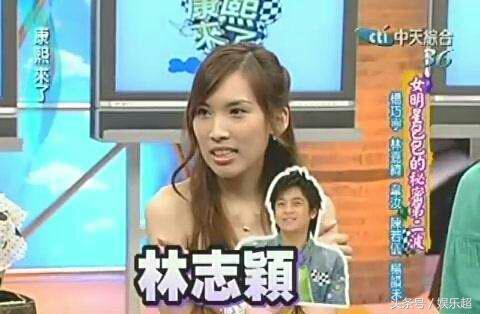 林志穎妻子正面曝光撞臉林志玲,第一次見妻子就被美腿所吸引!