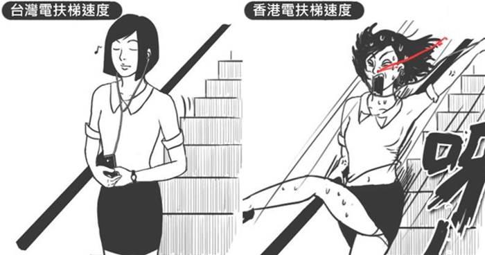 28張對比圖讓你知道「臺灣與香港的超不一樣日常生活」!#2 臺灣的菜鳥警察一眼就能看出!