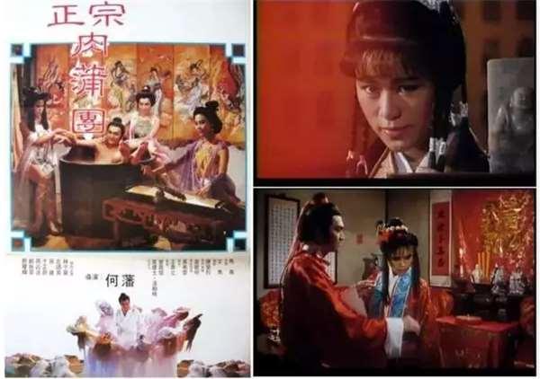 情色三级����_他是唯一将三级片当事业来做的导演,导了半辈子的艳情