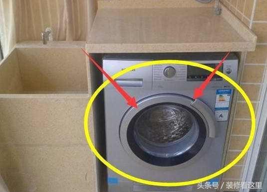 洗衣機用完蓋子是打開還是關上?起碼一半人都搞錯了,壞處多多!
